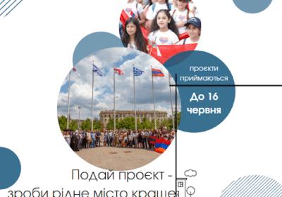 Продвижения бренда Бюджет участия Днепра