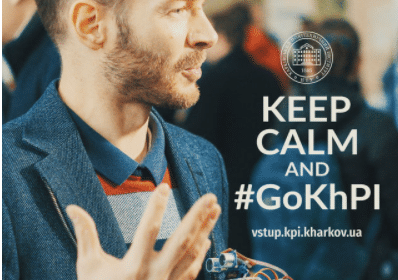 Рекламная кампания по привлечению абитуриентов